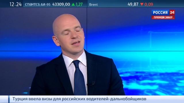 Новости на Россия 24 • Памятник Мазепе в Полтаве облили желтой краской