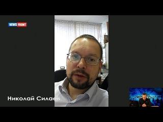 Вступление в НАТО не решает внутренние проблемы государства. Николай Силаев