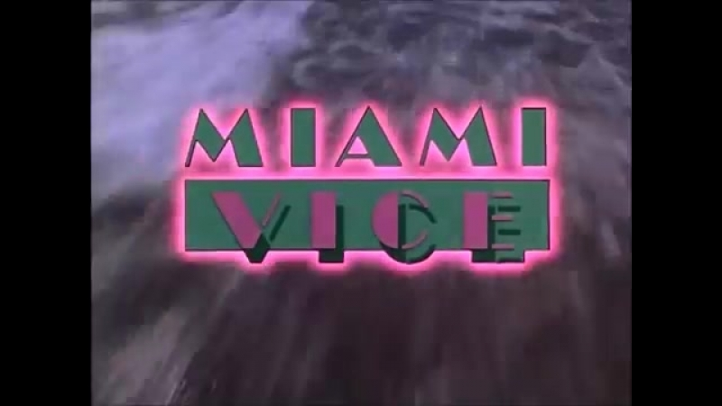 Red 7 Heartbeat MIAMI VICE