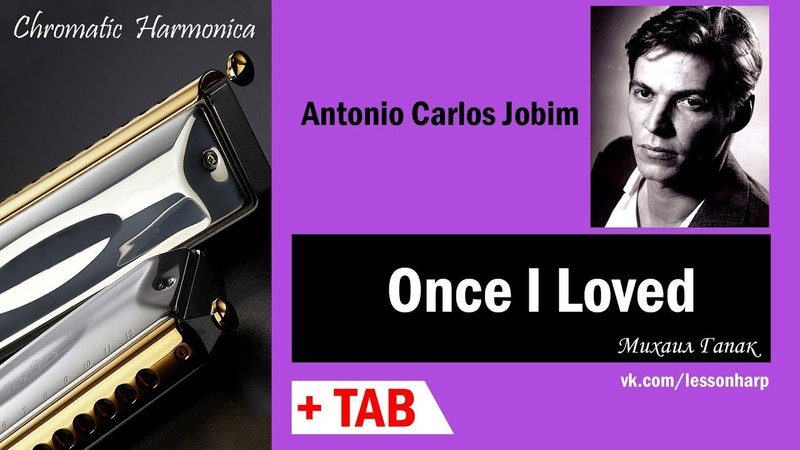 Once I Loved - Harmonica TAB - Михаил Гапак - Hohner CX12 Jazz