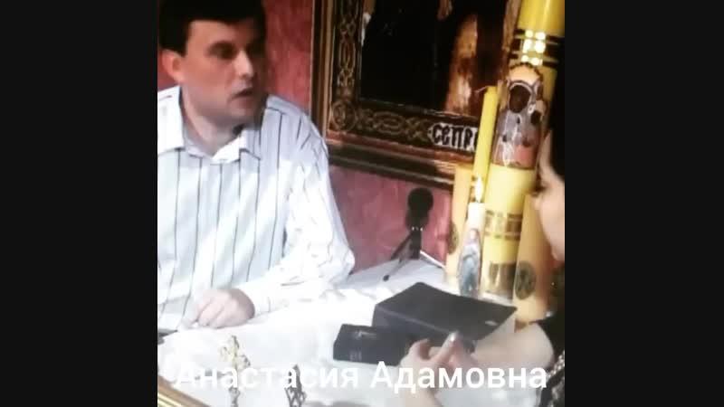Анастасия Адамовна✔(5 часть) Украина -без перевода🙏