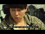 [MV] PHANTOM - Like Cho Yong Pil [2013.01.14]