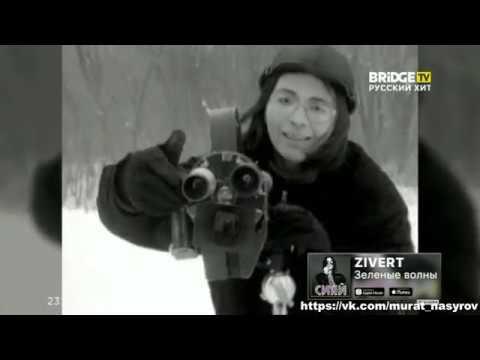 Мурат Насыров-Кто-то простит-Золотой русский хит-на телеканале Bridge tv-Русский хит