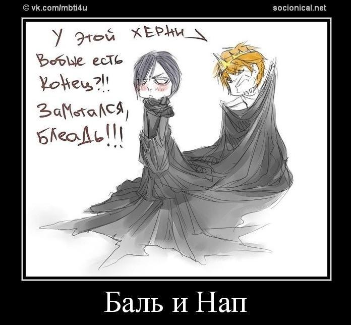 Есенин бальзак секс