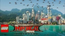 ПЛЯЖИК 🏈 The Lego Ninjago Movie Videogame