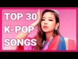 K-VILLE STAFF CHART - TOP 30 K-POP SONGS OF JUNE 2018 (WEEK 3)