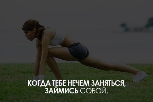 Яшанькина фитнес красота здоровье