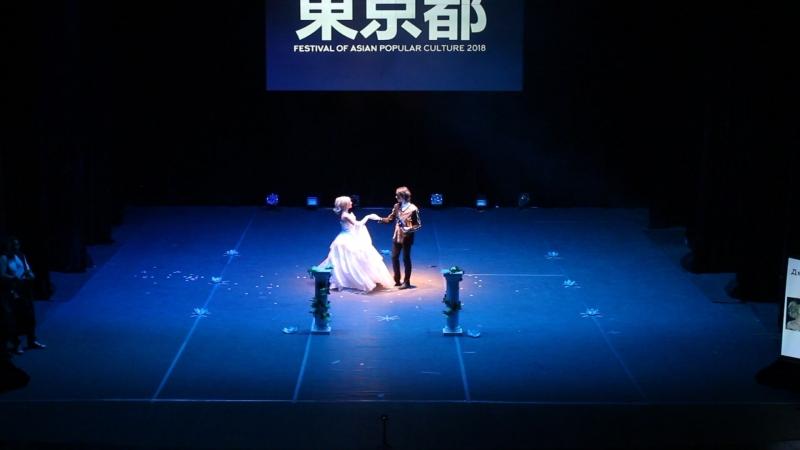 Yuna, Alex Stein - Лунафрея, Ноктис / Final Fantasy XV (Москва) - FAP 2018. Festival of Asian Popular culture