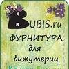 BUBIS™- FIMO,эпоксидка, фурнитура для бижу,камни