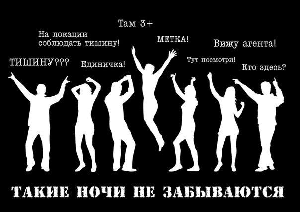9 кругов ада: