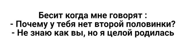Фото №456246468 со страницы Анастасии Ерохиной