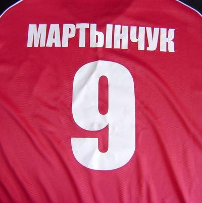 Владислав Мартынчук, 12 февраля 1999, Красноярск, id185812361