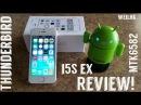 100% копия iPhone 5S (4 ядра)