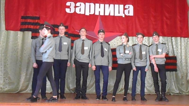 Команда школы п.Юбилейный На привале. Школа безопасности Зарница27 апреля 2018 г.