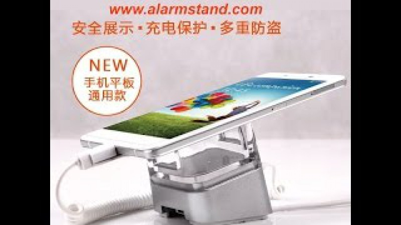 Mobile Phone Security Display Stand, Cellphone Anti-Theft Alarm System, Tablet Retail Holder