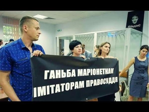 Следователи СБУ шантажируют и давят на народного депутата