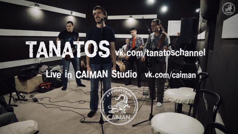 TANATOS Live репетиция на студии CAIMAN.