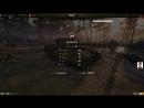 World of Tanks вечерние сливы
