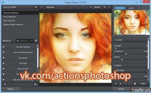 Preset Topaz Clean for lightroom