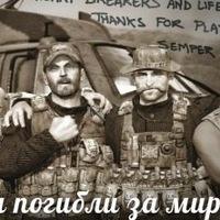 Кирилл Коваленко, 11 апреля 1998, Харьков, id130785647