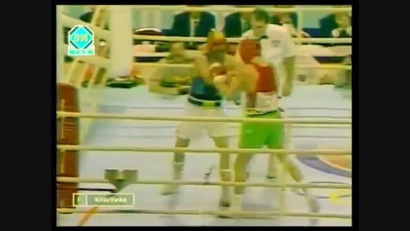 Сеул 1988 Бокс Финал Яновский