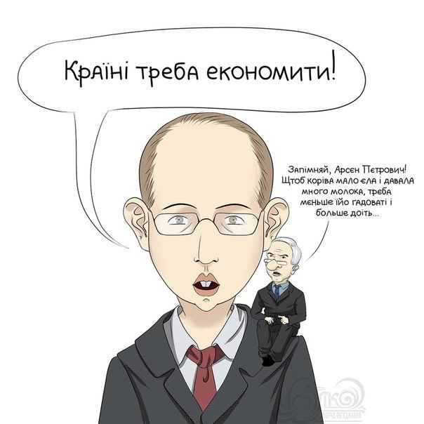 В основу госбюджета-2015 заложен средний курс 17 гривен за доллар, - Яценюк - Цензор.НЕТ 5187