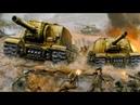 Soviet Russia March of the Soviet Tankists English Translation