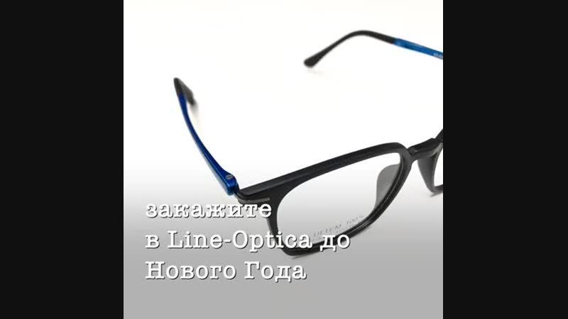 Детские оправылинзыочки к Новому Году в Line-Optica!