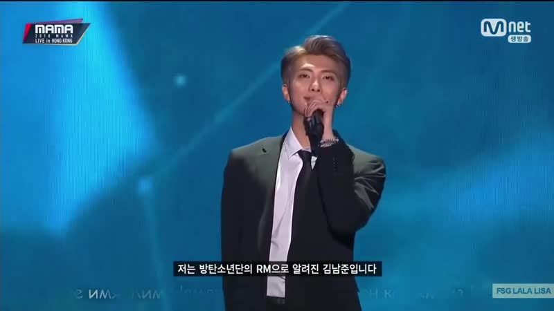 [RUS SUB][Рус.саб] RM (Of BTS) Speech Perf.│2018 MAMA in HONG KONG