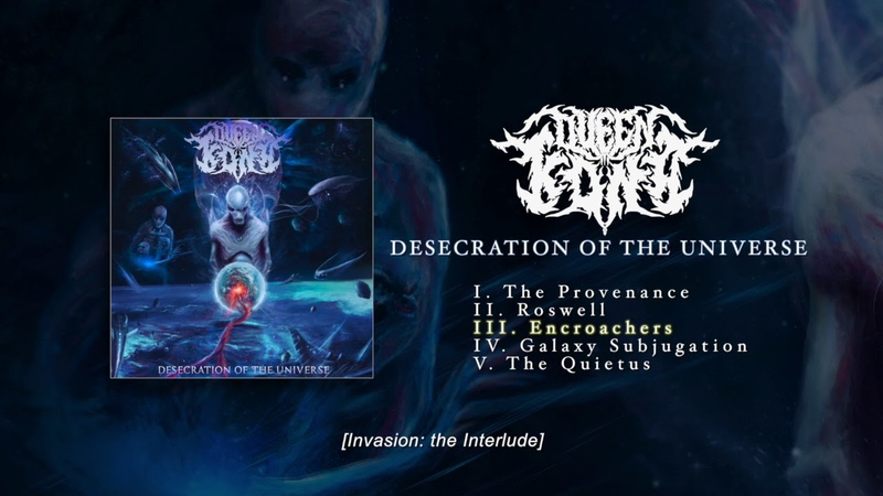 QUEEN KONA - Desecration of the Universe (Full EP Stream Lyrics)