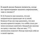 Вася Вакуленко фото #17