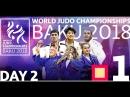 Чемпионат мира по дзюдо. День 2 - ФИНАЛЫ