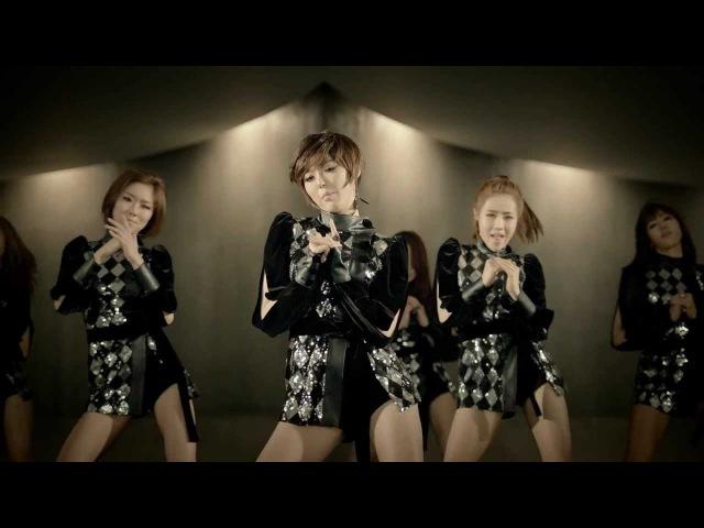 달샤벳(Dal★shabet) - Hit U(Feat. Bigtone)