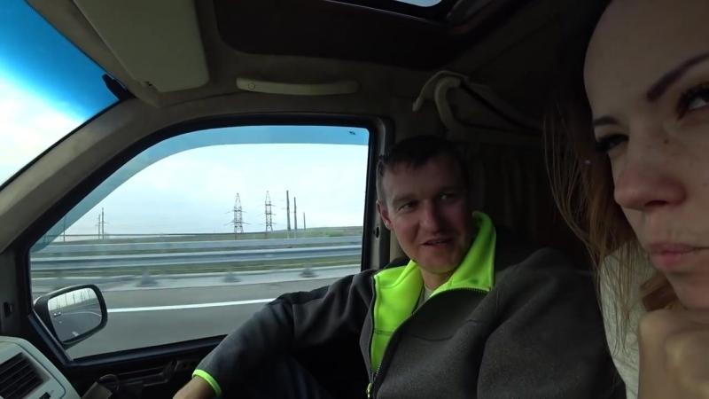 ОТКРЫТИЕ Крымского моста с Аленой Бардовской