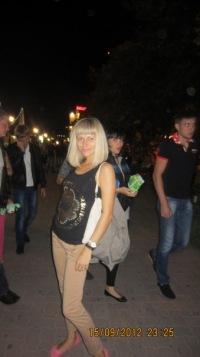 Ксюша Барлетова, 31 августа , Ростов-на-Дону, id59384873