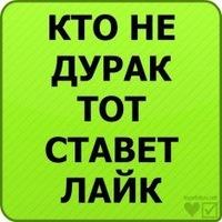 Катька Радзиховська, 7 апреля 1998, id212940438