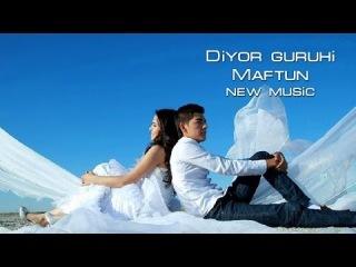 Diyor guruhi - Maftun   Диёр гурухи - Мафтун (new music)