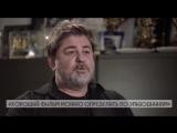 вДудь - Александр Цекало о Юрии Быкове