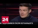 Звезда бокса Усик встанет против радикалов на защиту Киево-Печерской лавры - Россия 24