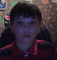 Андрей Старицын, 29 ноября , Дубно, id191498562
