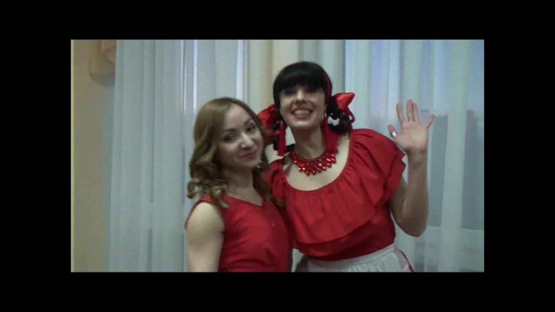 Поздравления! от Ирины Мирзахановой и Ирины Звягиной С Днем рождения, В Мире Танца