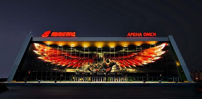 Ночной Вид арены омск