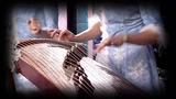 BEHI - Mongolian Ethnic Band