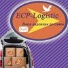 Курьерская служба доставки ECP-Logistic
