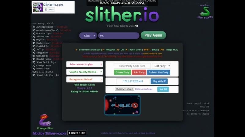 Новый скин в Slither.io называется VK