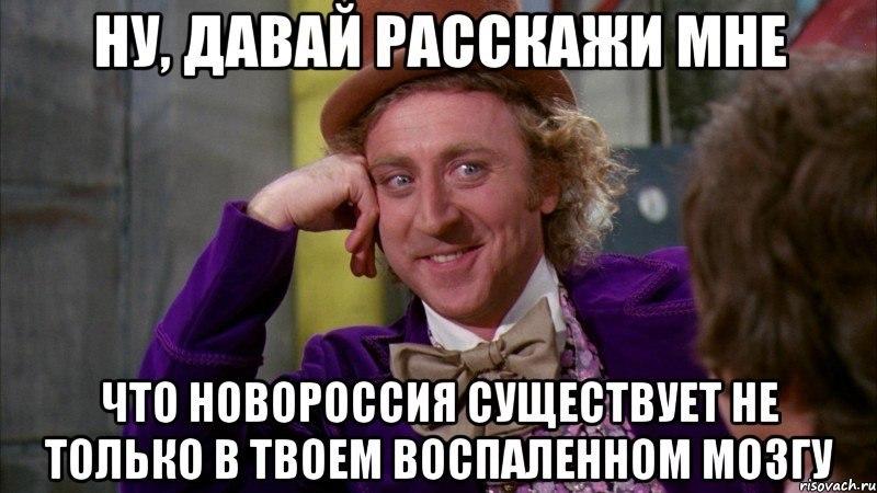 Штайнмайер ратует за смягчение санкций ЕС против России в случае стабилизации на Донбассе - Цензор.НЕТ 2700