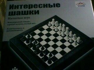 http://cs410328.vk.me/v410328870/1292/vzaqTjeIoa8.jpg