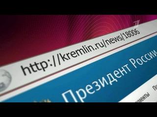 Обещания, данные Путиным в ходе `Прямой линии`, нашли отражение в более 20 поручениях - Первый канал