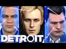 ПОЧЕМУ МАРКУС САЙМОН это КАНОН | Detroit: Become Human