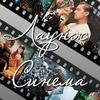 Lounge Cinema - онлайн-кинотеатр